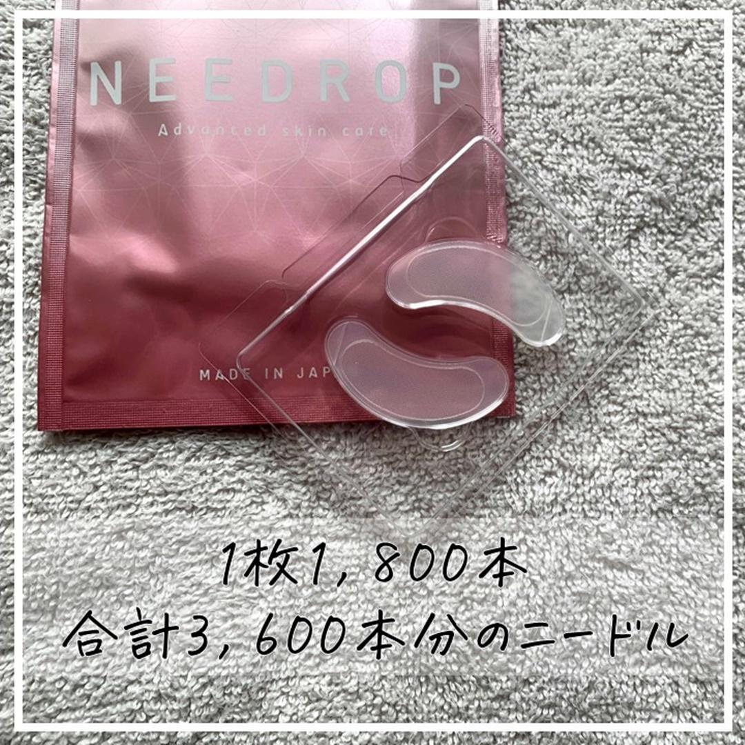 NISSHAビューティ&ヘルスケア(ニッシャビューティアンドヘルスケア)ニードロップを使ったena2151さんのクチコミ画像3