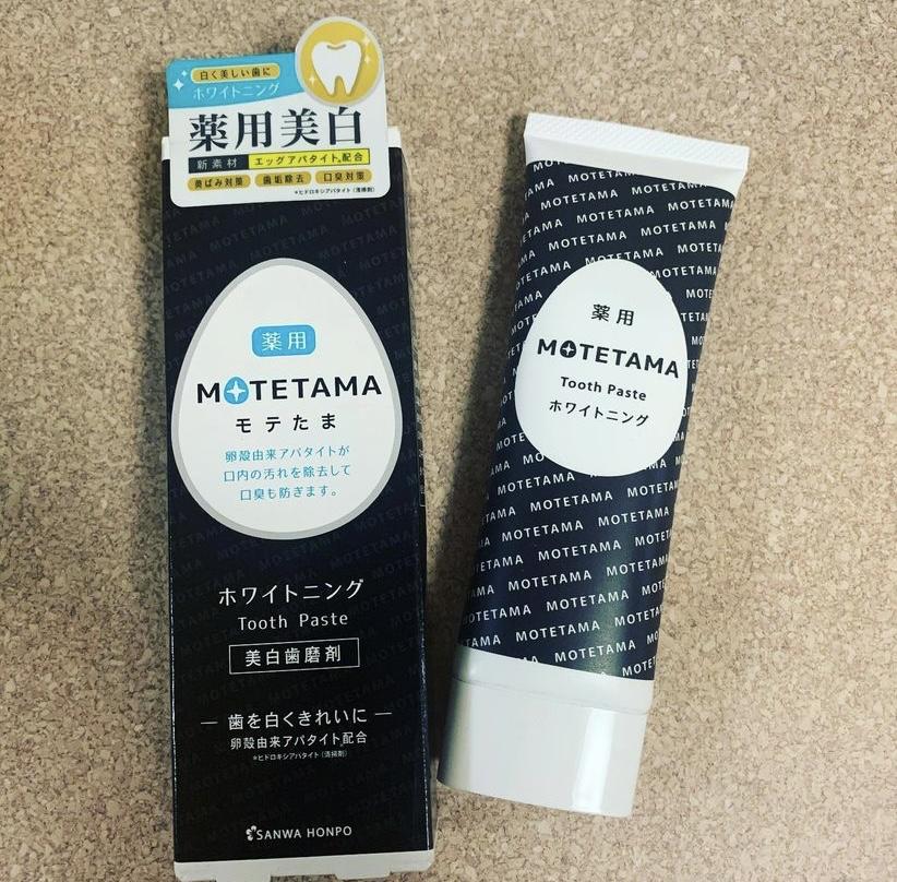 MOTETAMA(モテタマ) 薬用モテたま歯磨きペーストを使ったらるらさんのクチコミ画像