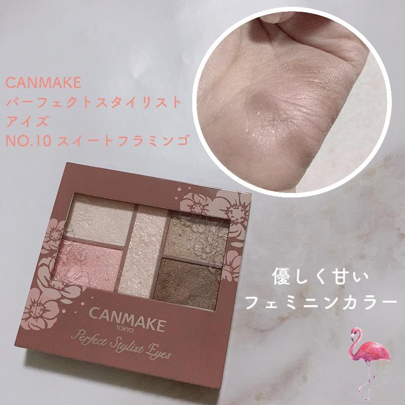 CANMAKE(キャンメイク) パーフェクトスタイリストアイズを使ったkotosanさんのクチコミ画像2