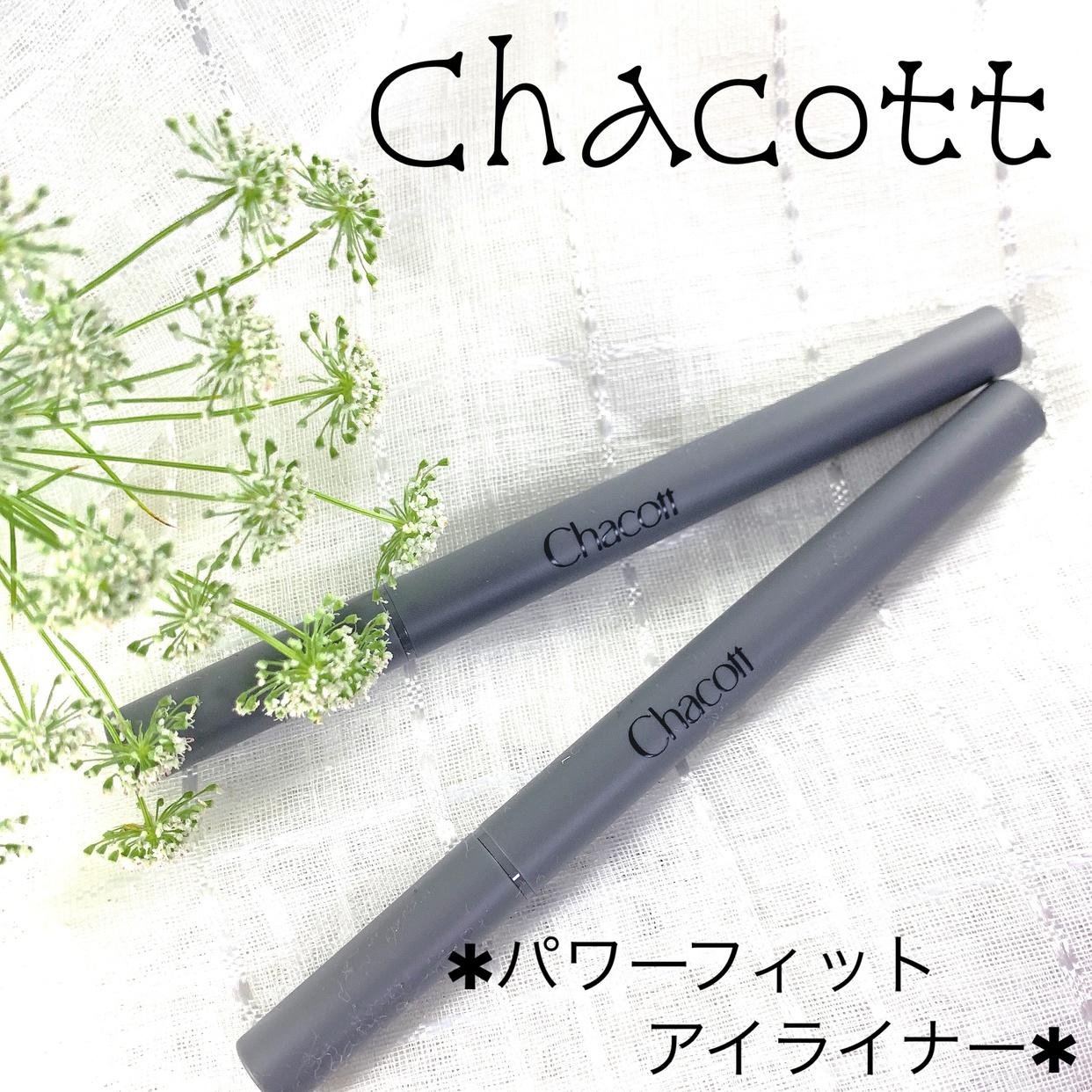 Chacott COSMETICS(チャコット・コスメティクス) パワーフィットアイライナーを使ったkana_cafe_timeさんのクチコミ画像1
