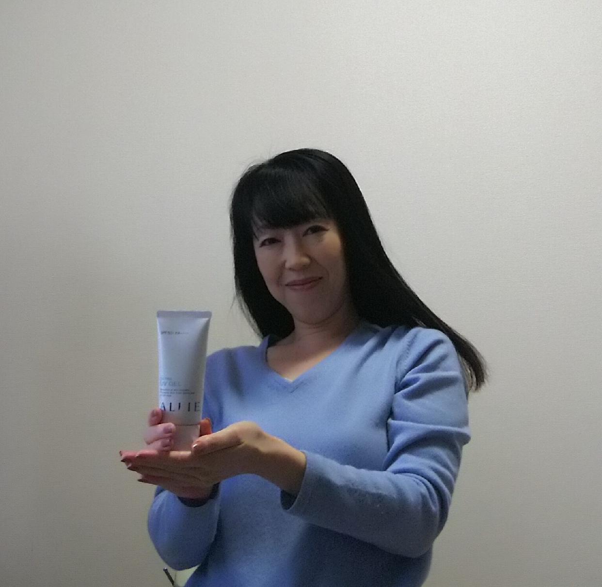ALLIE(アリィー)エクストラUV ハイライトジェルを使った東 洋美さんのクチコミ画像1