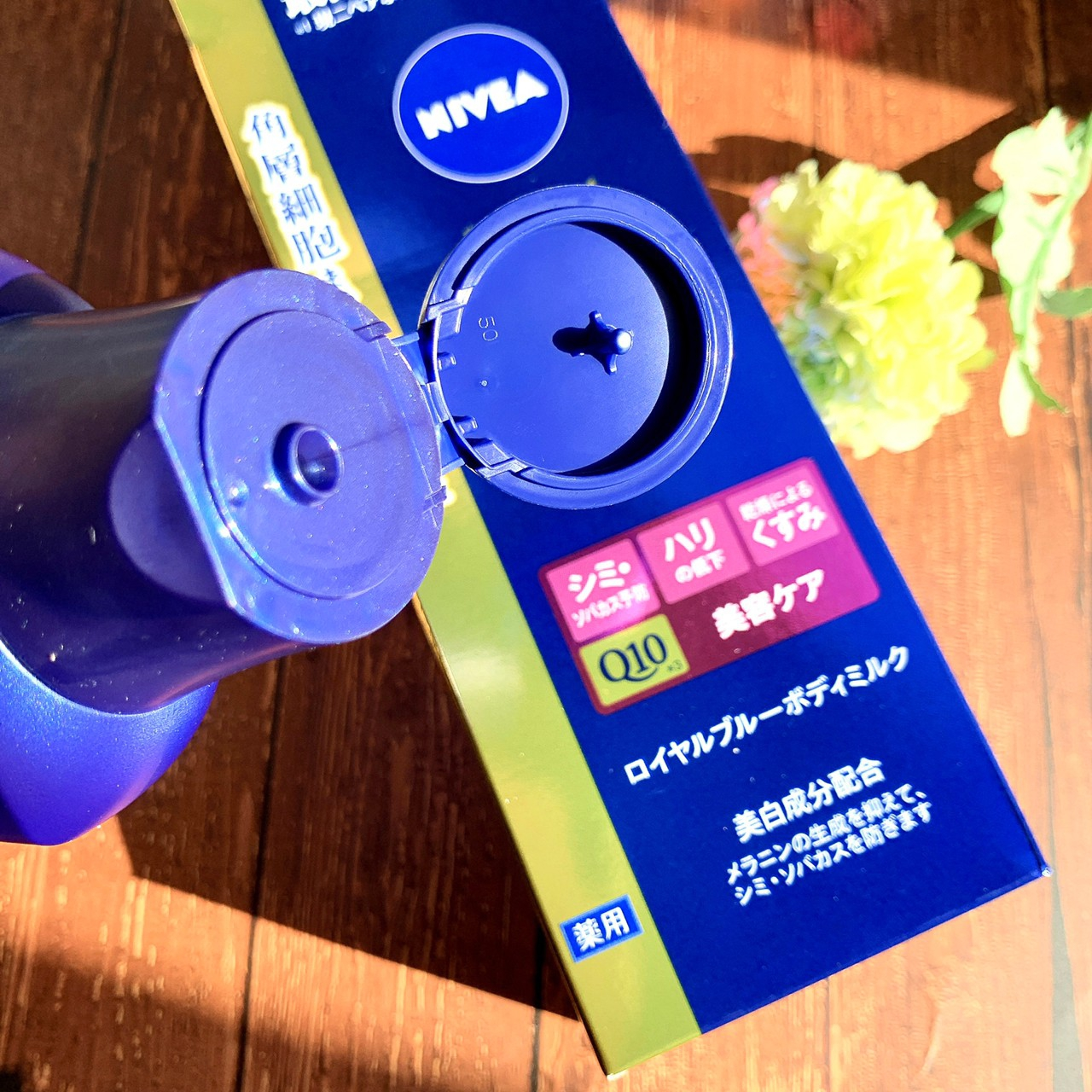 NIVEA(ニベア) ロイヤルブルーボディミルク 美容ケアの良い点・メリットに関するkana_cafe_timeさんの口コミ画像2