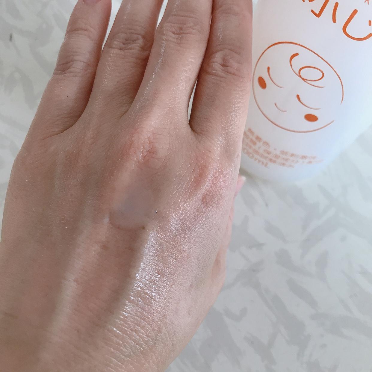 ココエッグ リンクルローション たまご化粧水を使ったkoharubiyoriさんのクチコミ画像3