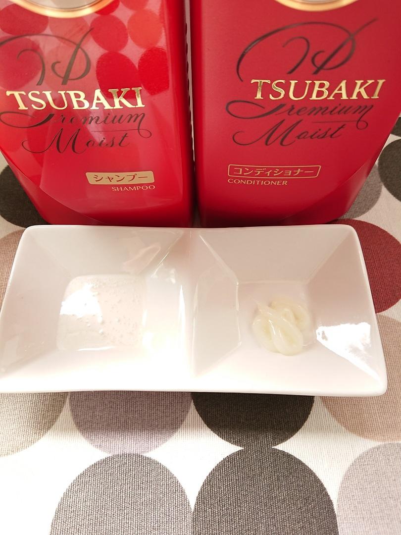 TSUBAKI(ツバキ) プレミアムモイストシャンプーの良い点・メリットに関するbubuさんの口コミ画像2