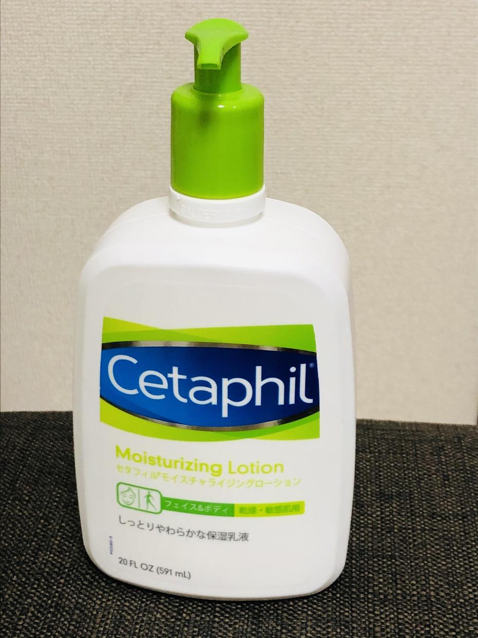 Cetaphil(セタフィル)モイスチャライジングローションを使ったMakikoさんのクチコミ画像