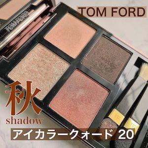 TOM FORD BEAUTY(トムフォードビューティー)アイ カラー クォードを使った             Miiさんのクチコミ画像