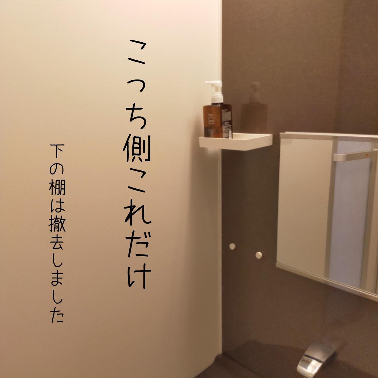 haru(ハル)kurokami スカルプを使ったねこちえさんのクチコミ画像2