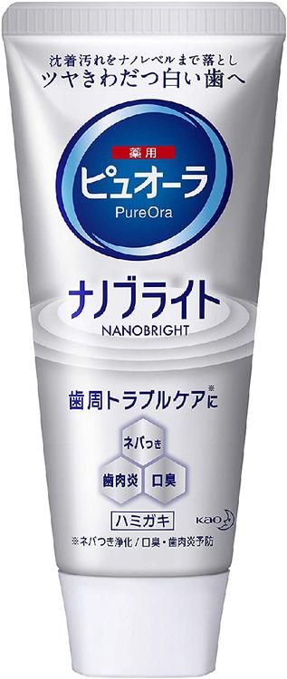 PureOra(ピュオーラ) 薬用ピュオーラ ナノブライト ハミガキを使ったフチコさんのクチコミ画像1