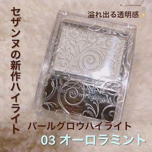 CEZANNE(セザンヌ) パールグロウハイライトを使った田久保 里奈さんのクチコミ画像1