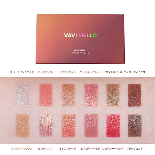 VAVI MELLO(バビメロ) バレンタインボックスを使ったtoukoさんのクチコミ画像2