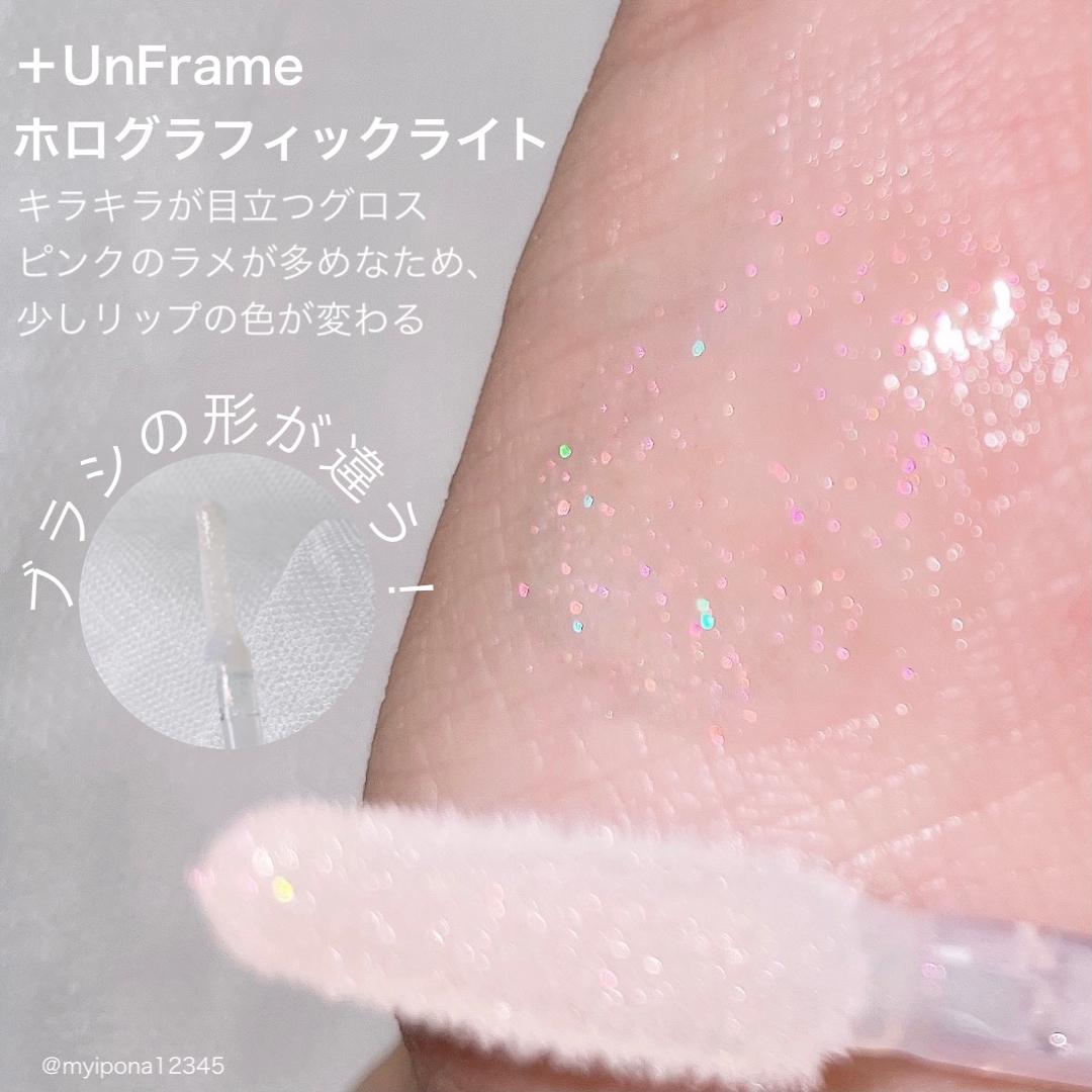UZU(ウズ)38℃/99℉ リップトリートメント ±0を使ったみぃぽなさんのクチコミ画像4