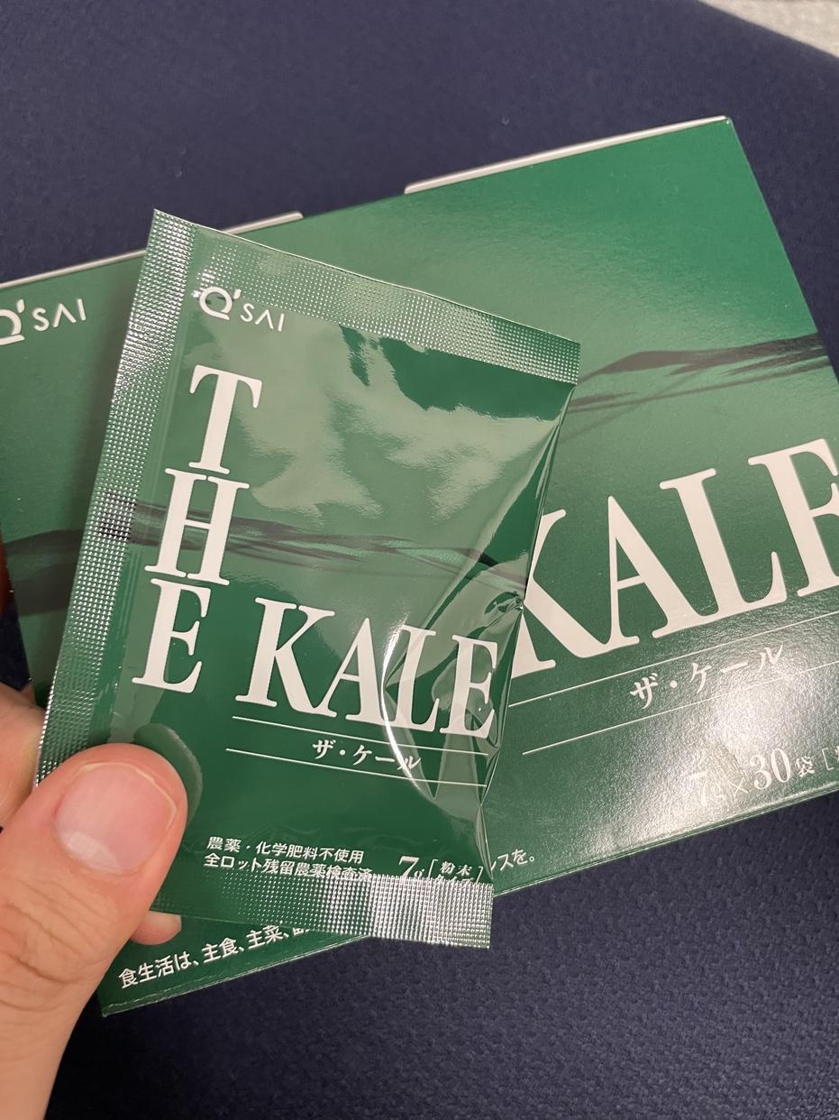 Q'SAI(キューサイ)ザ・ケール (分包タイプ)を使ったかわいげんきさんのクチコミ画像5