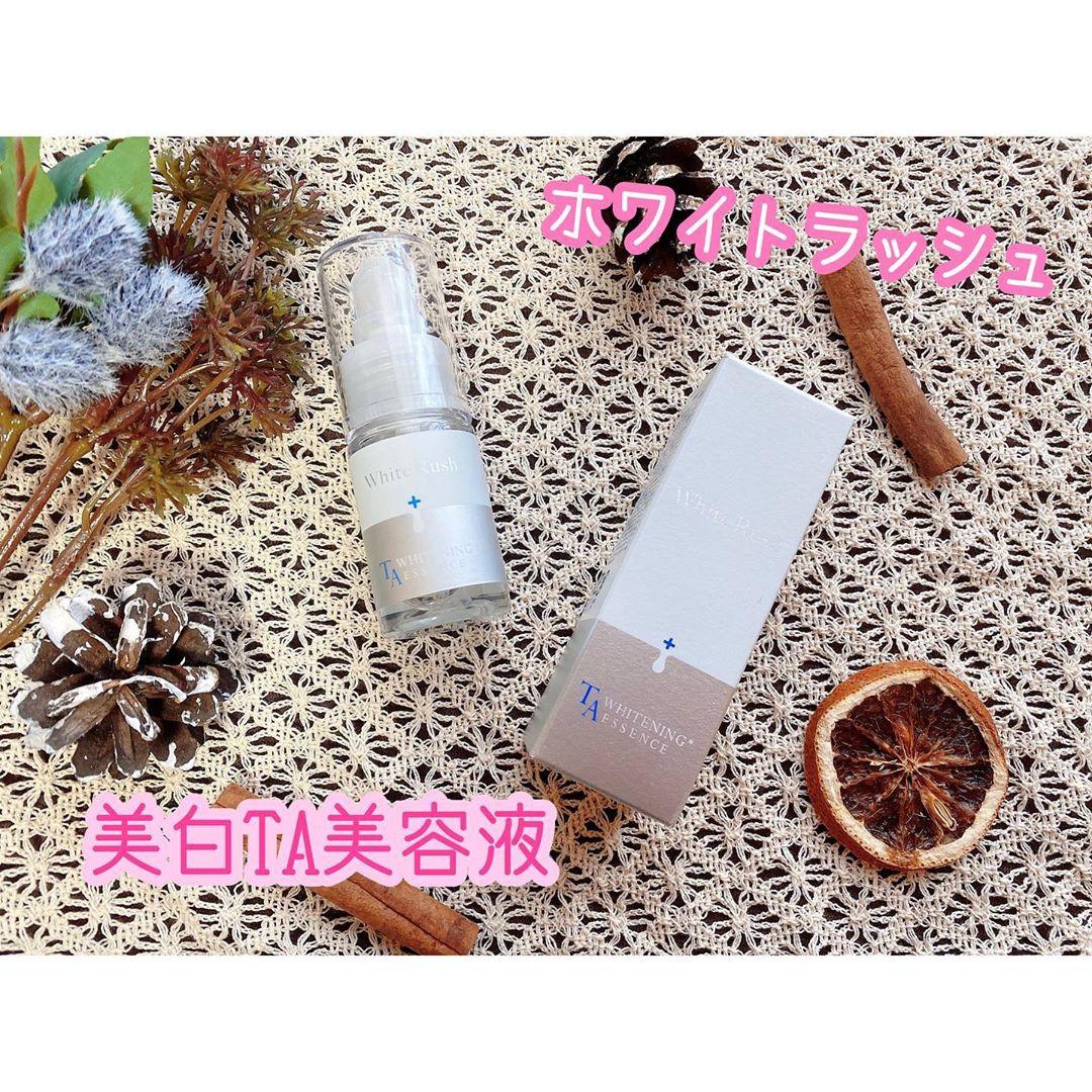 White Rush(ホワイトラッシュ)美白TA美容液を使った amiragoさんのクチコミ画像