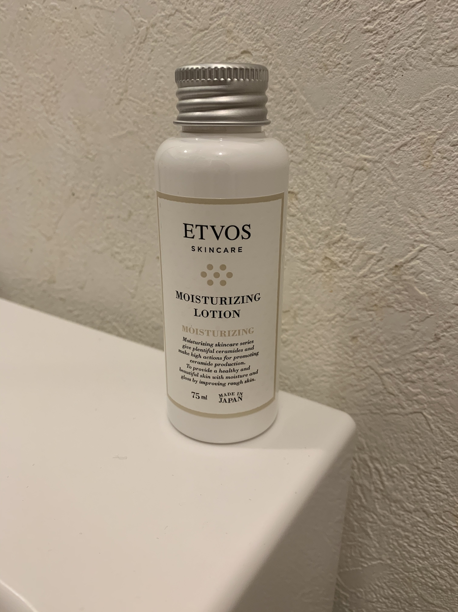 ETVOS(エトヴォス) モイスチャライジングローションを使ったはな87さんのクチコミ画像1