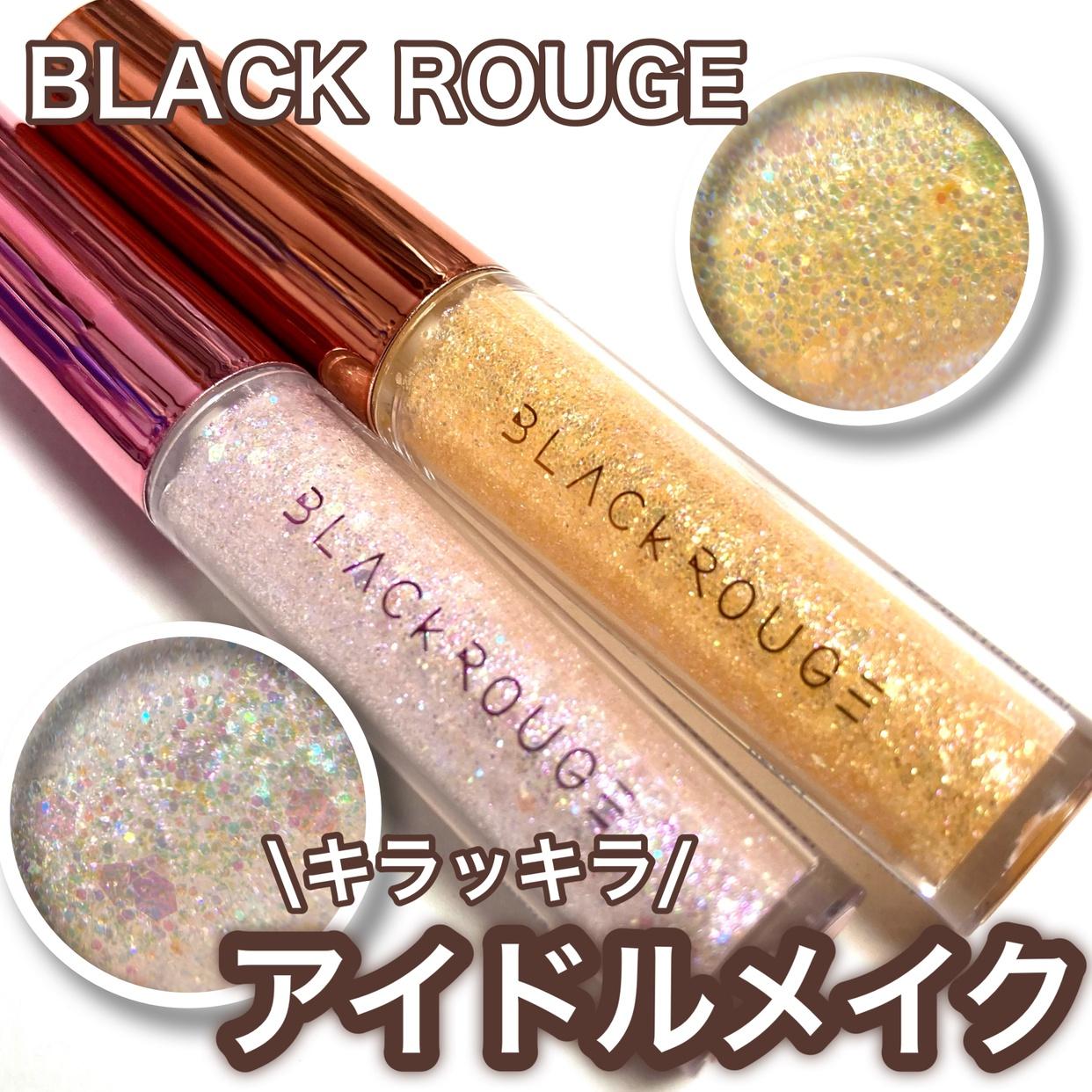 BLACK ROUGE(ブラックルージュ)パール ブリー アイ グリッターを使った☆ふくすけ☆さんのクチコミ画像