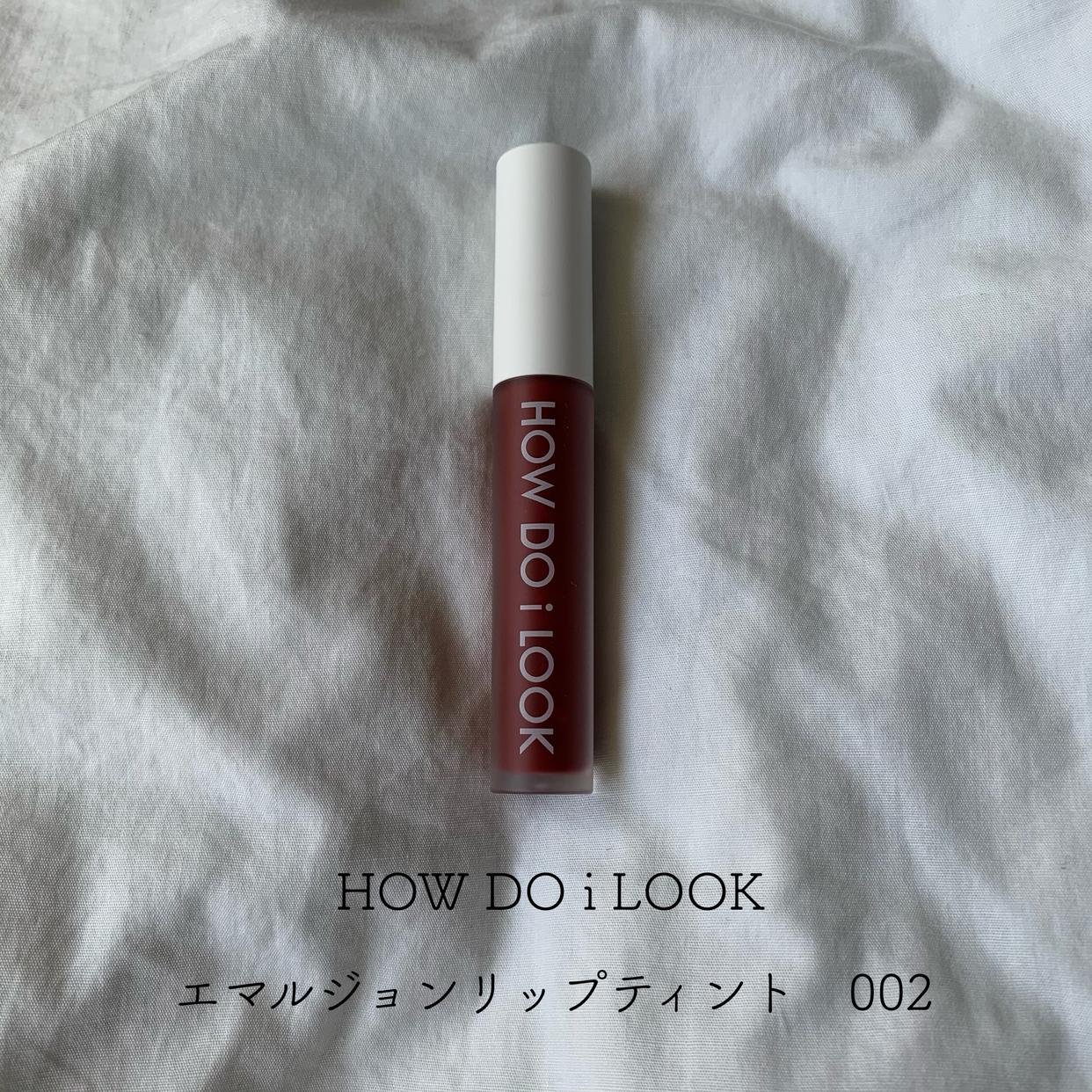 HOW DO i LOOK(ハウドゥアイルック)エマルジョンリップティントを使ったとあさんのクチコミ画像