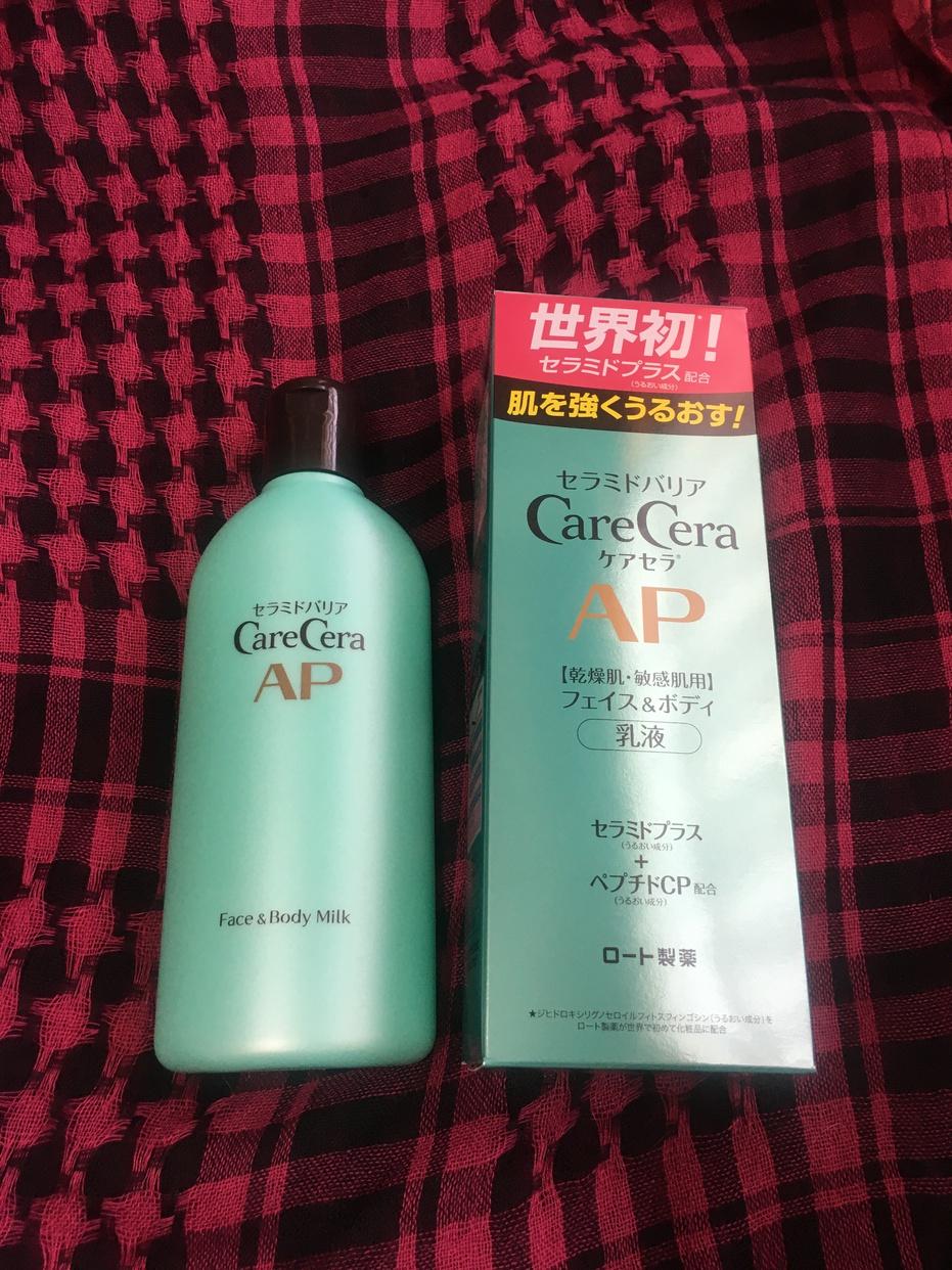 CareCera(ケアセラ) APフェイス&ボディ乳液の良い点・メリットに関するつなぎさんの口コミ画像1