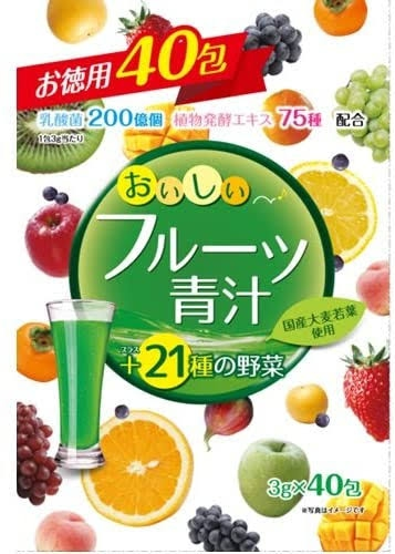 YUWA(ユーワ) おいしいフルーツ青汁の良い点・メリットに関するsasuke.roraさんの口コミ画像1