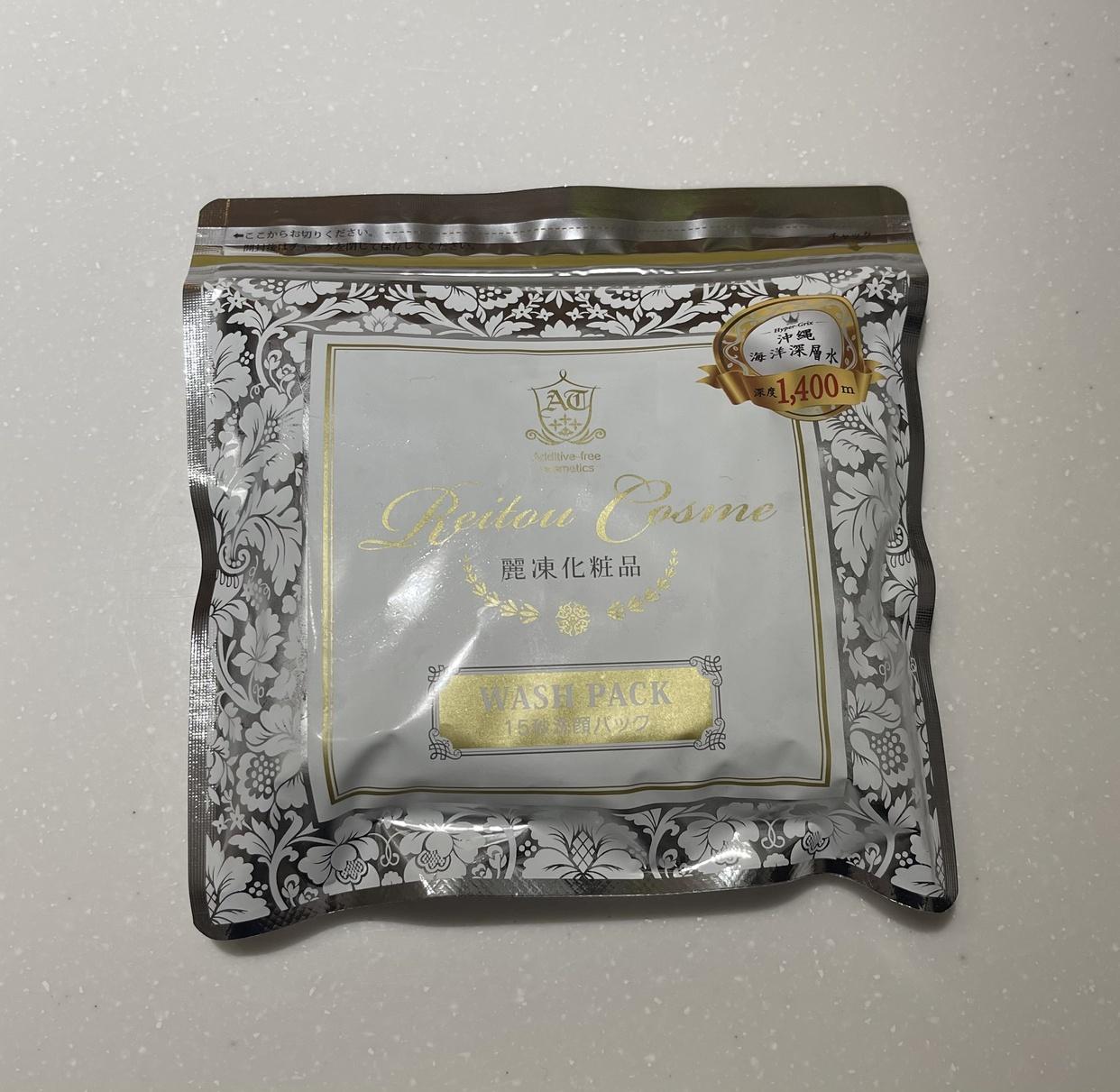 麗凍化粧品(Reitou Cosme) 15秒洗顔パックを使ったりーりさんのクチコミ画像2
