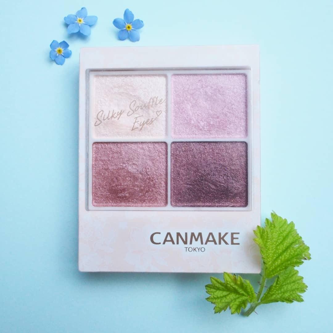 CANMAKE(キャンメイク) シルキースフレアイズを使ったしろこさんのクチコミ画像1