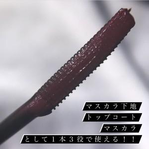 CANMAKE(キャンメイク)クイックラッシュカーラーを使った 愛さんの口コミ画像2
