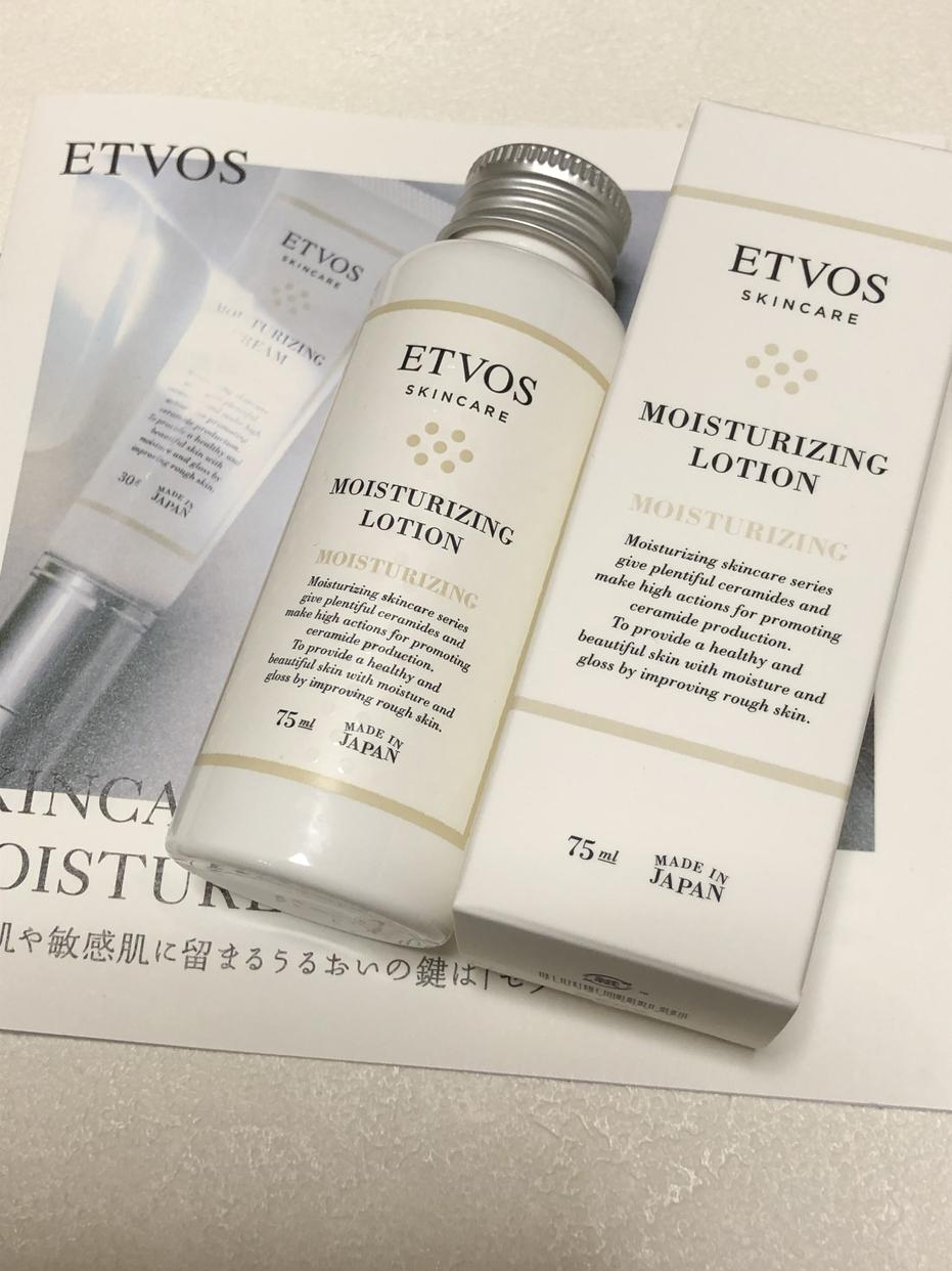 ETVOS(エトヴォス)モイスチャライジングローションを使ったノアさんのクチコミ画像