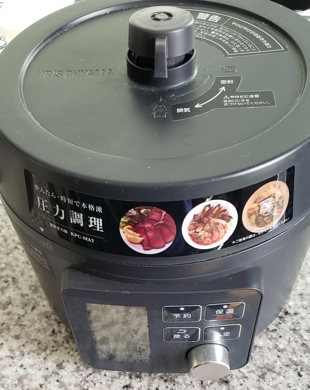 IRIS OHYAMA(アイリスオーヤマ)電気圧力鍋 KPC-MA2を使ったせあらさんのクチコミ画像1