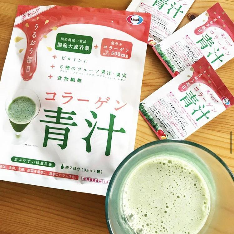 Eisai(エーザイ) 美 チョコラ コラーゲン青汁の良い点・メリットに関するxxxnaaさんの口コミ画像2