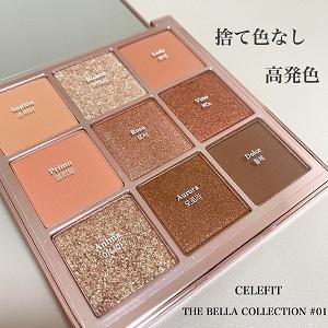 CELEFIT(セレフィット) ザベラコレクション アイシャドウパレットを使ったLiliさんのクチコミ画像
