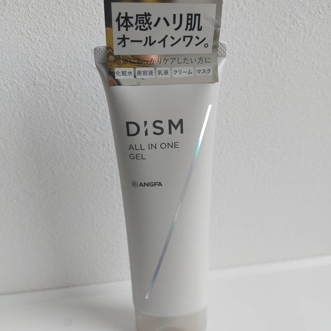 DISM(ディズム)オールインワンジェルを使ったyosakuotomisanさんのクチコミ画像