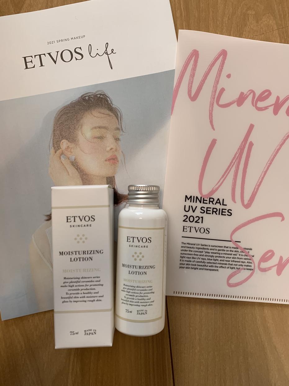 ETVOS(エトヴォス)モイスチャライジングローションを使ったモノシリさんのクチコミ画像