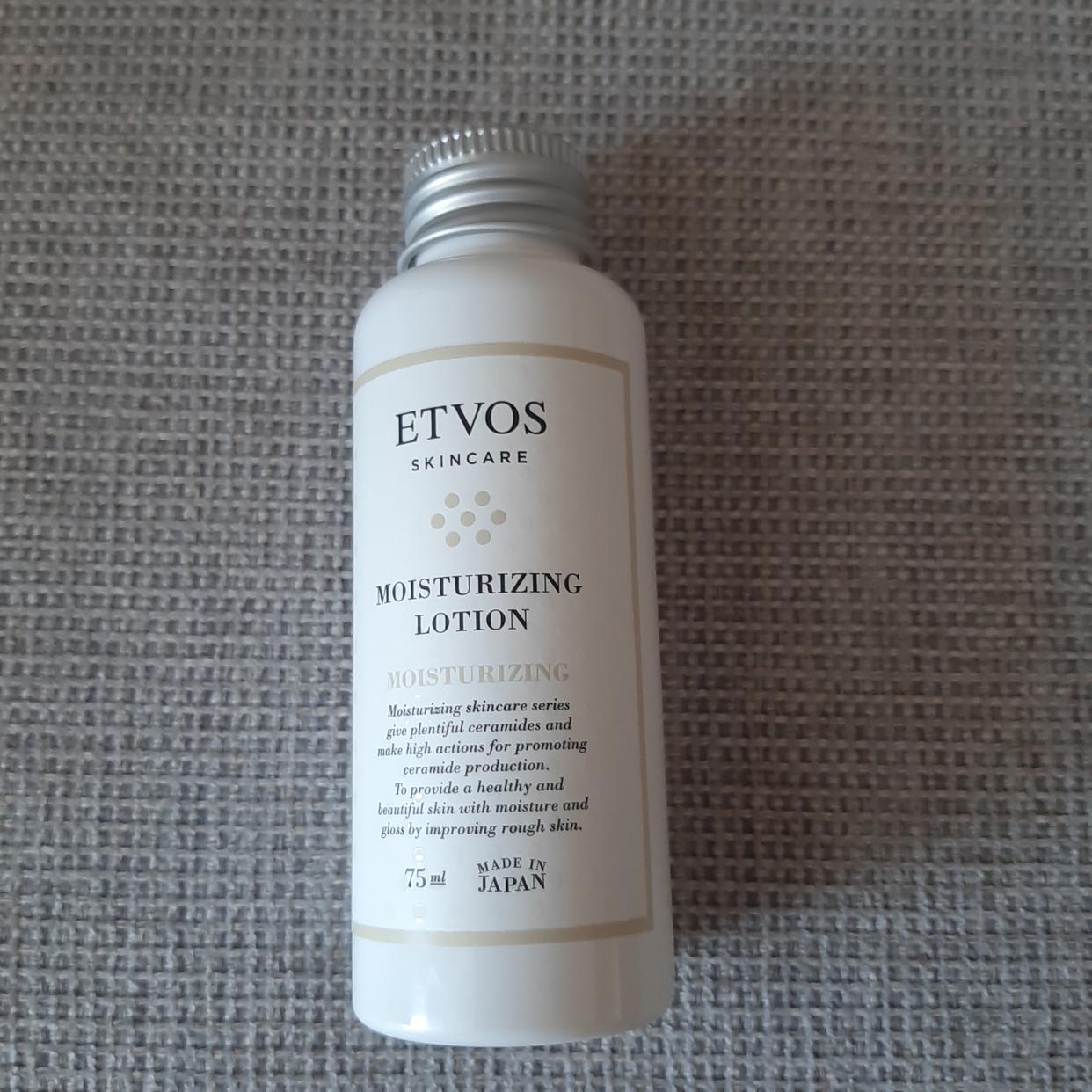 ETVOS(エトヴォス)モイスチャライジングローションを使ったさおらーさんのクチコミ画像
