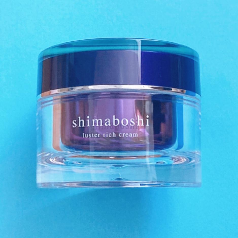 shimaboshi(シマボシ) ラスターリッチクリームの良い点・メリットに関するyunaさんの口コミ画像3