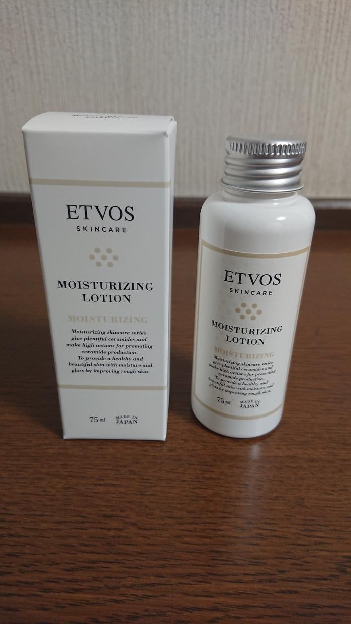 ETVOS(エトヴォス)モイスチャライジングローションを使った麦子さんのクチコミ画像