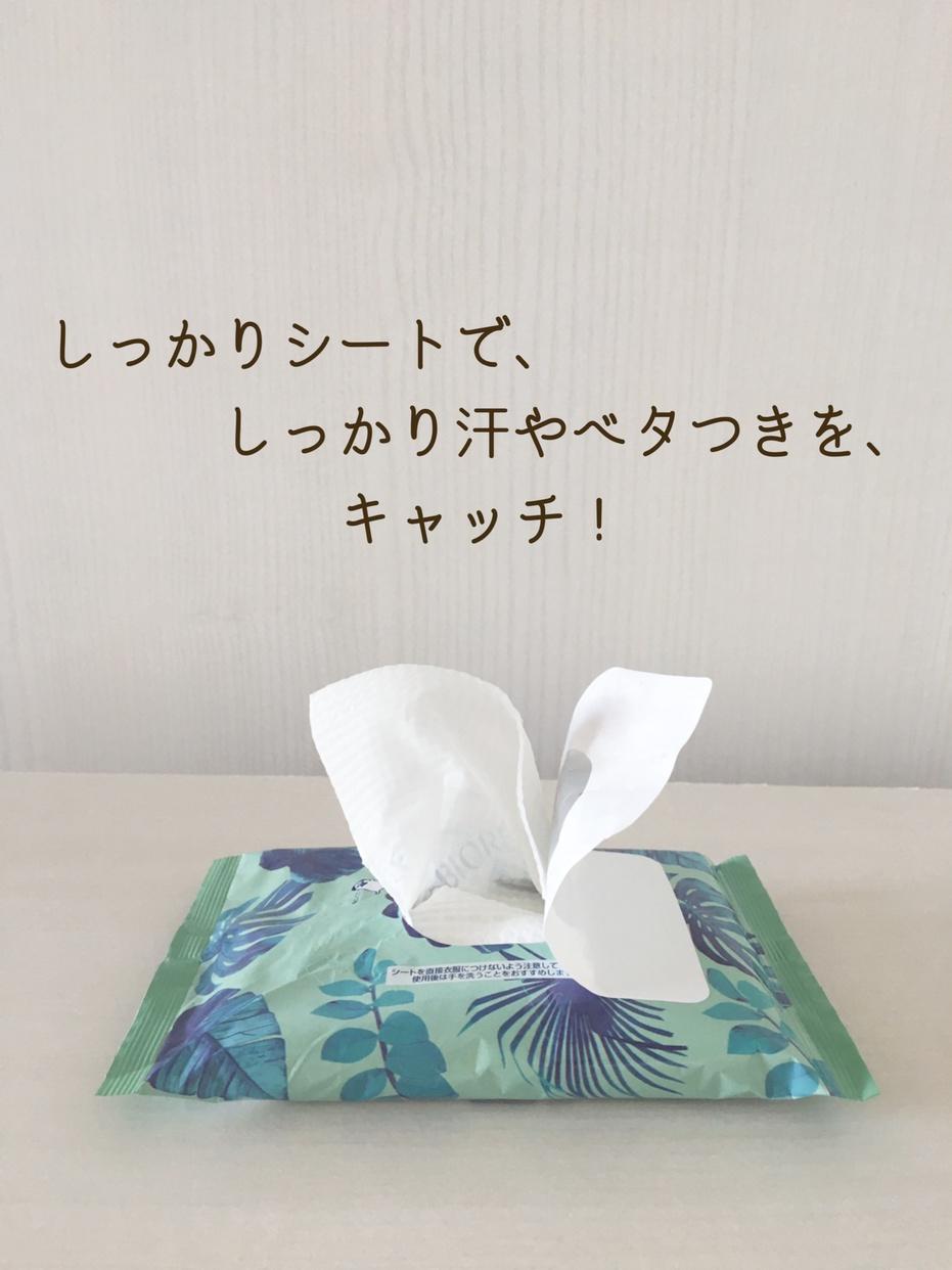 Bioré(ビオレ)さらさらパウダーシートを使った齋藤富美さんのクチコミ画像3