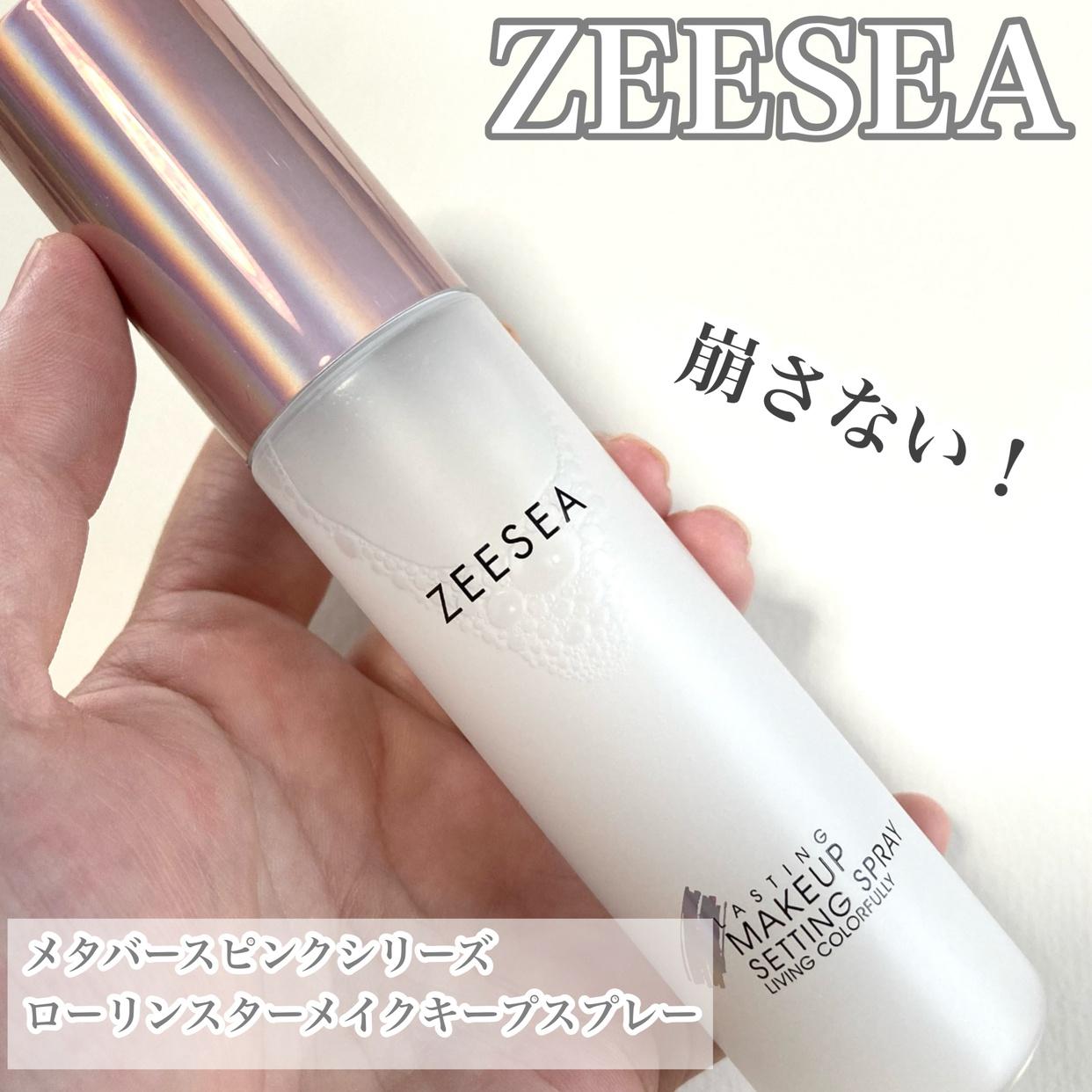 ZEESEA(ズーシー)メタバースピンクシリーズ ローリンスターメイクキープスプレーを使った☆ふくすけ☆さんのクチコミ画像1
