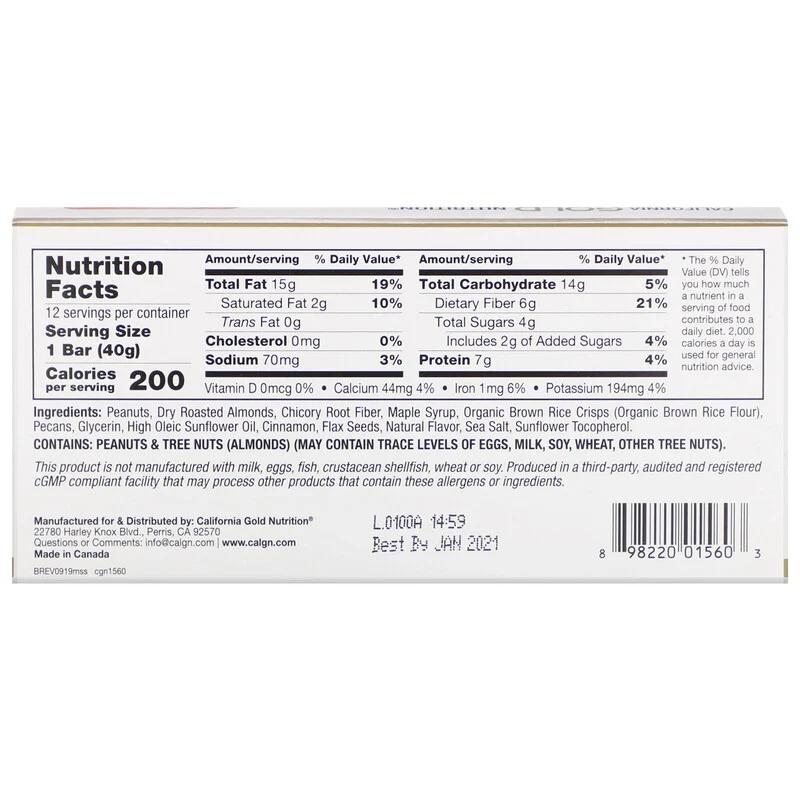 California Gold Nutrition(カリフォルニア ゴールド ニュートリション)プロテインバーを使ったritaさんのクチコミ画像2
