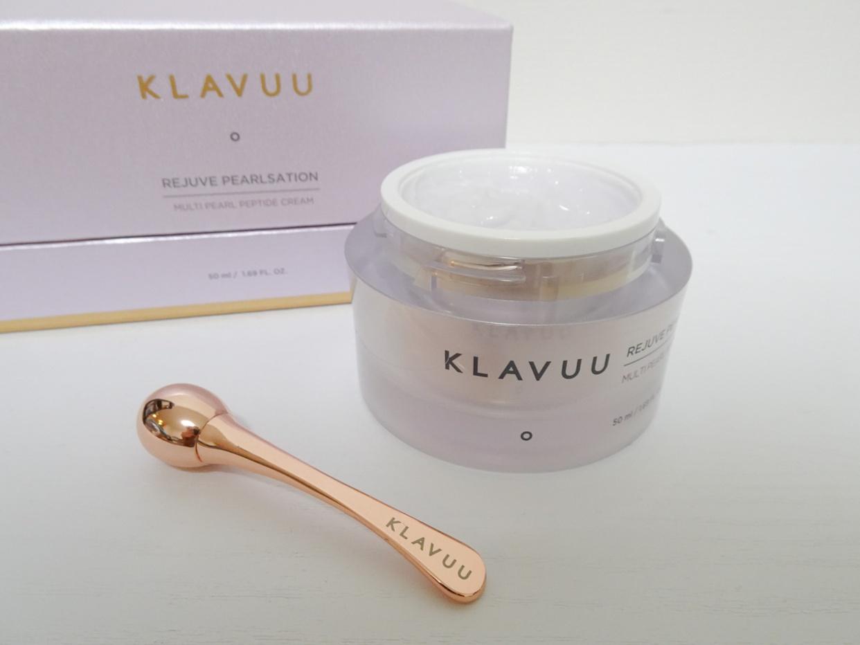 Klavuu(クラビュー) レジューブパール セーション マルチ パール ペプチド クリームを使ったkuraさんのクチコミ画像1