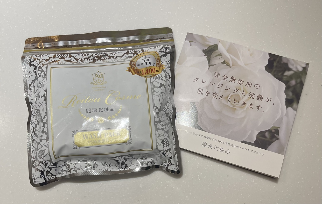麗凍化粧品(Reitou Cosme) 15秒洗顔パックを使ったりーりさんのクチコミ画像3