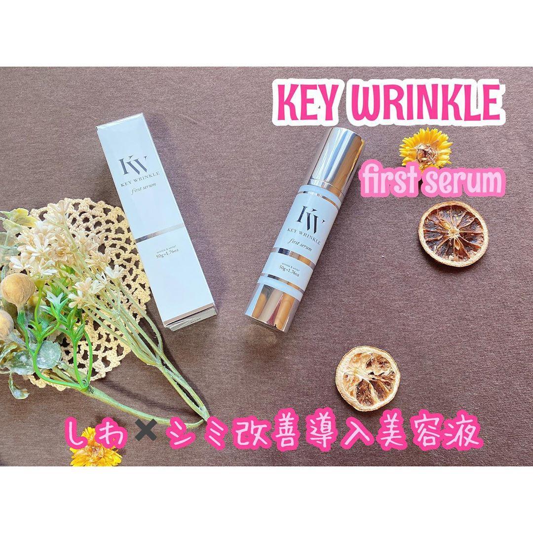 KEY WRINKLE(キーリンクル)first serumを使った amiragoさんのクチコミ画像