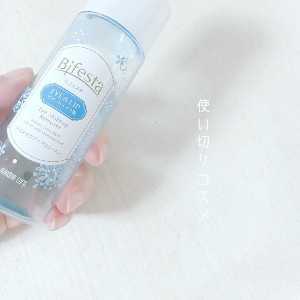 Bifesta(ビフェスタ)アイメイクアップリムーバーを使った             Maachan♡さんのクチコミ画像