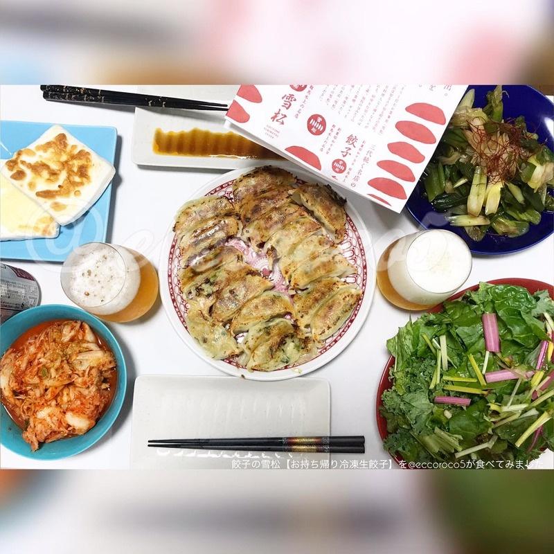 餃子の雪松 冷凍生餃子(タレ付き)の良い点・メリットに関する@eccoroco5さんの口コミ画像2