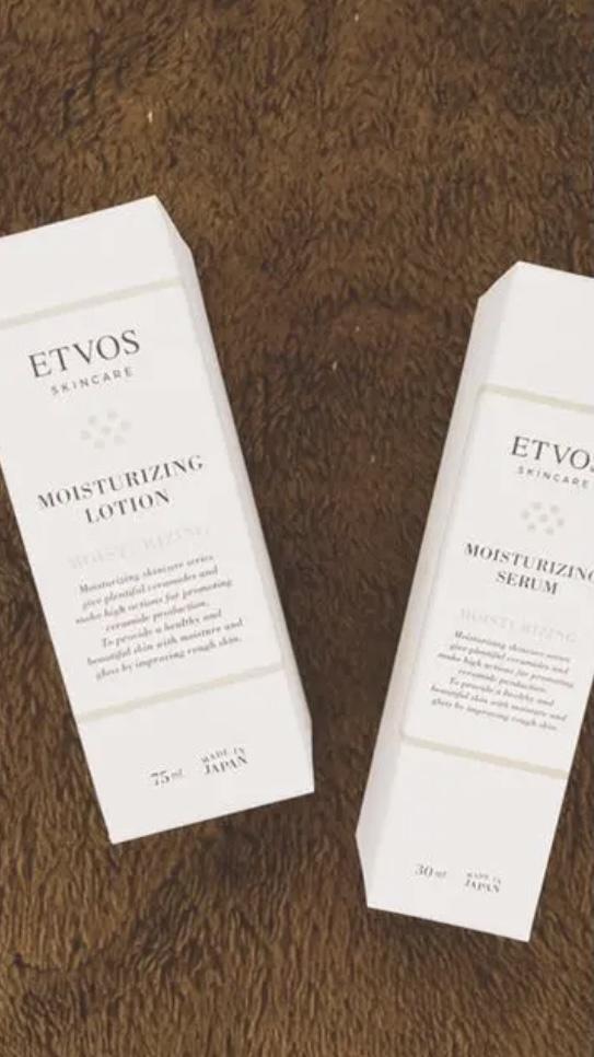 ETVOS(エトヴォス)モイスチャーライン2点セットを使ったすーさんのクチコミ画像