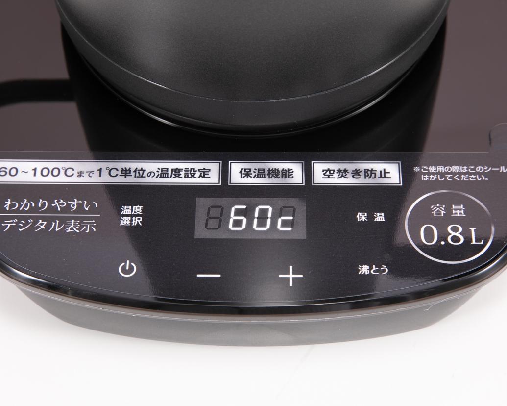山善(YAMAZEN)電気ケトル YKG-C800を使ったhanaさんのクチコミ画像3