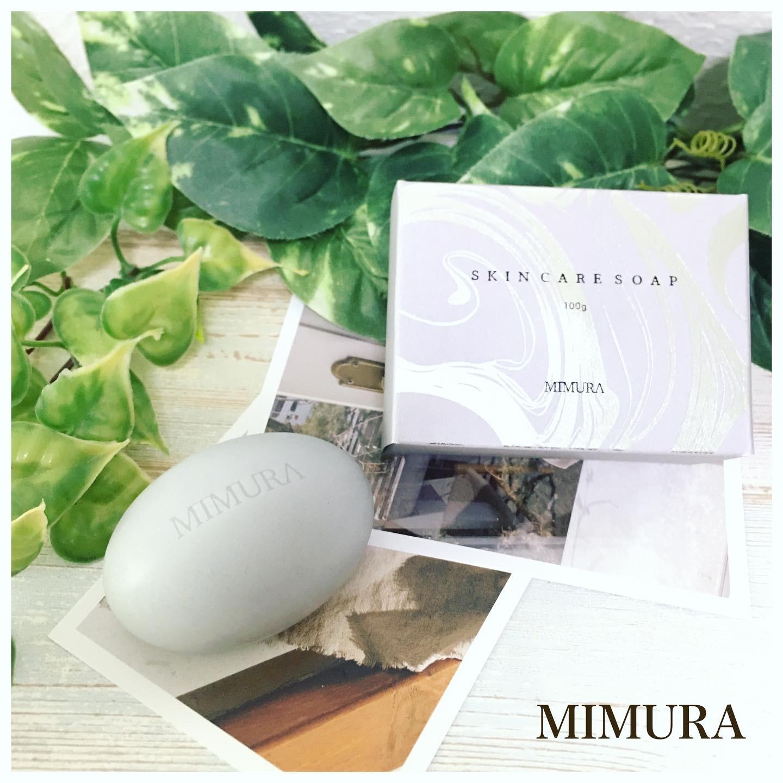 MIMURA(ミムラ)スキンケアソープを使った有姫さんのクチコミ画像1