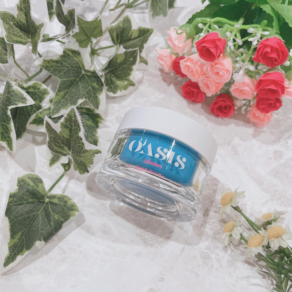 Oasis Laboratory(オアシスラボ) ウォータリーボムを使ったひとみんさんのクチコミ画像2