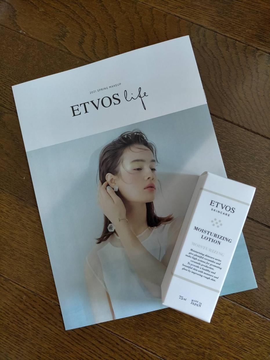 ETVOS(エトヴォス)モイスチャライジングローションを使ったりっか13さんのクチコミ画像