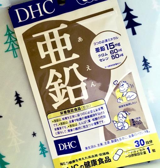 DHC(ディーエイチシー) 亜鉛を使ったモンタさんのクチコミ画像1