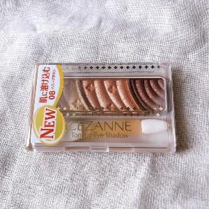 CEZANNE(セザンヌ)トーンアップアイシャドウを使った             makoさんのクチコミ画像6