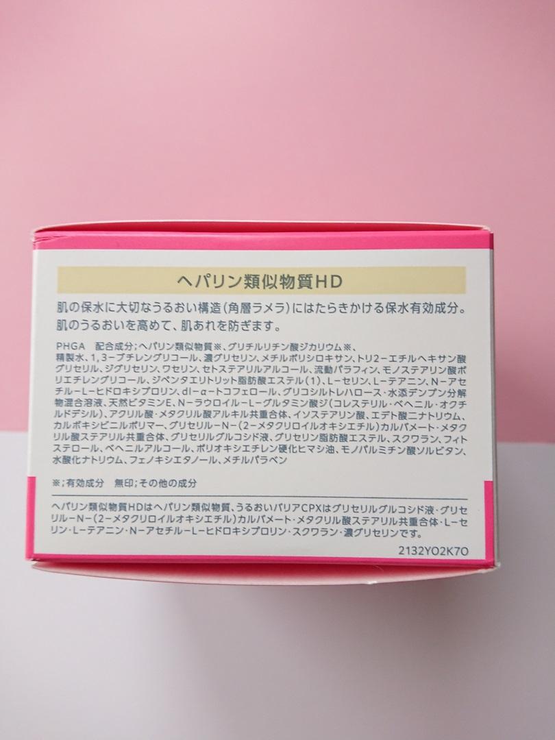 カルテHD(カルテエイチディー) モイスチュア インストールを使ったbubuさんのクチコミ画像3